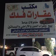 ابوحسن البصره القبله المهندسين