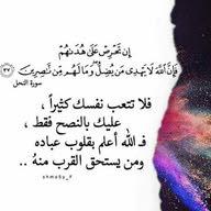 ابو يوسف المبيض