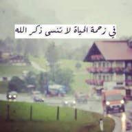 أبو اياس