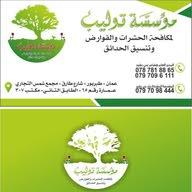 hishame Khalefah
