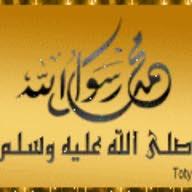 Yassen Said