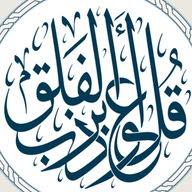 أبو زياد
