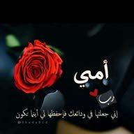 zanh Hassan