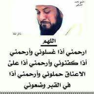 عبدالسلام علي