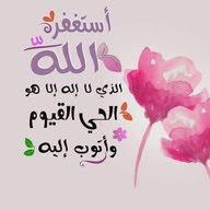 Om Aiham