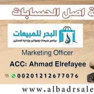 Ahmad Elrefayee