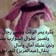 ابو عبدالعزيز