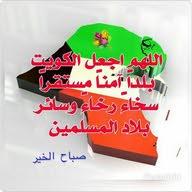 الفاتح العقاري kholoud