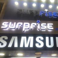 Surprise mobile