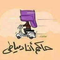 محمد هويدي ابو آدم