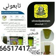 oliveoilpalestain