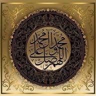 محمد على