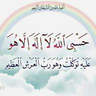 محمد ابو احمد