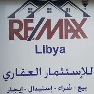 REMAX.libya
