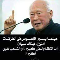 ليبيا الواطن