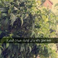 am ahmad asiri