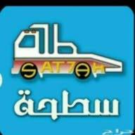 سطحه شمال شرق الرياض