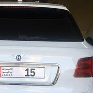 emiratesnumber