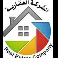 AL GHWERY REAL ESTATE