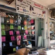 شركه تاج العاصمه زرقاء اليمامه 2 متجر