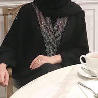 صــــ العبدالله