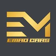 شركة عماد المغيره للسيارات