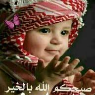 ابو حماده الصعيدي