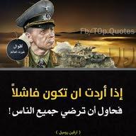 أبو امير
