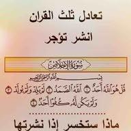 أبو مريم