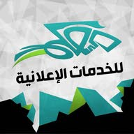 خدمات دعاية وإعلان maakom.adv