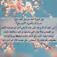 Ali Saeed