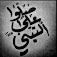 محمد اللبابده ابو يامن