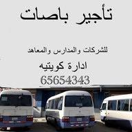 حزم الكويت للتجاره