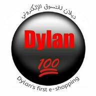 Dylan للتسوق الإلكتروني