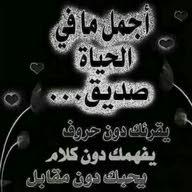 شاكر أبو فاطمه العزاوي