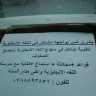 maram mohammad