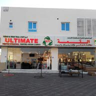 ULTIMATE FURNITURE INTERNATIONAL OFFICE AND HOME FURNITURE
