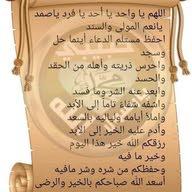 عبدالله السنيدي