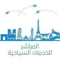 المباشر لخدمات السفر والسياحة
