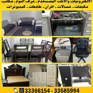 WALD SULTAN SALE OF SECOND HAND GOODS