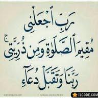 Sumayh Aladham