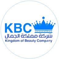 شركة مملكة الجمال KBC