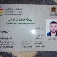 Mohamed Boufrikech
