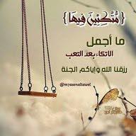 عبدالله ابو احمد