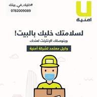 Marketing and More Umniah