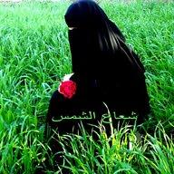 أسماء الحامدي