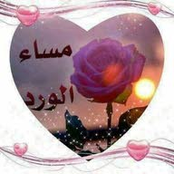 Emad Nasif