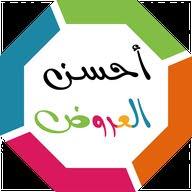 أحسن العـروض - AhsanAlurud