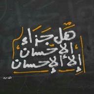 ibrahim SY