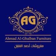 مفروشات أحمد الغلبان